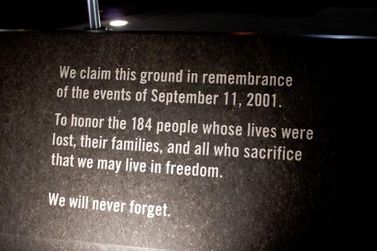 pentagon memorial 1