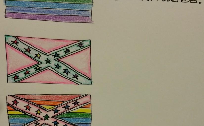 Some Flag Alternatives